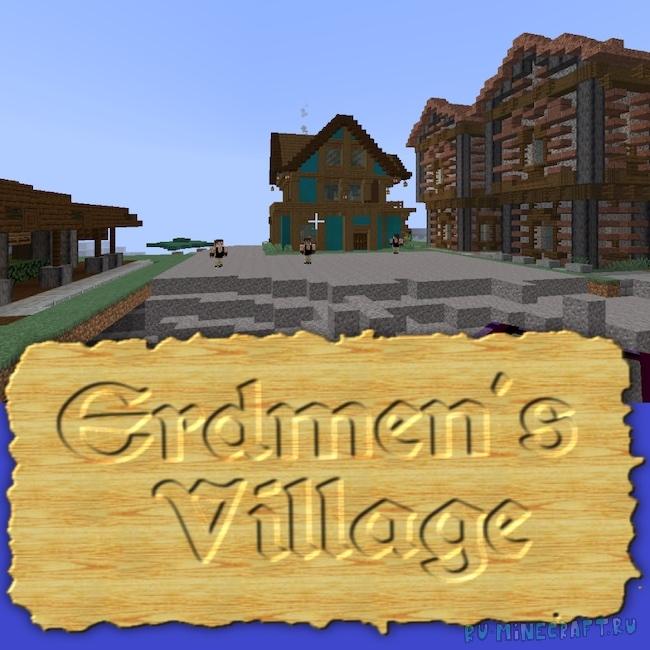 Erdmen's Village - новый вид деревни [1.16.5]
