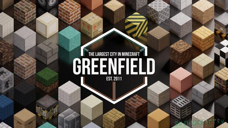 Greenfield Official Texture Pack - ресурспак для города [1.17.1] [1.16.5] [16x]