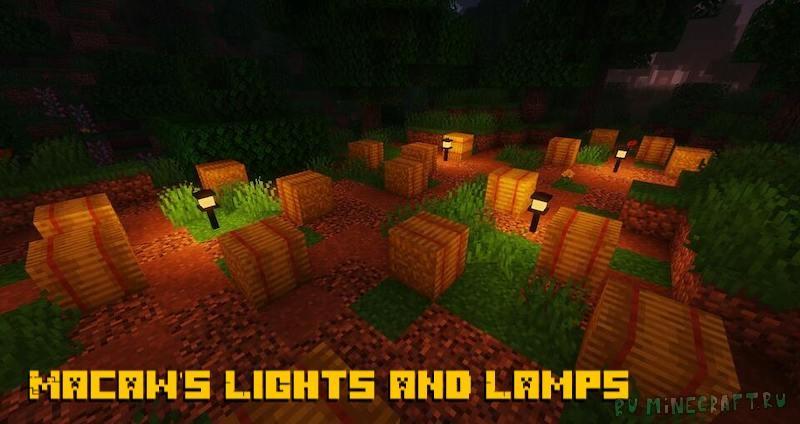 Macaw's Lights and Lamps - новые лампы и светильники [1.17.1] [1.16.5]