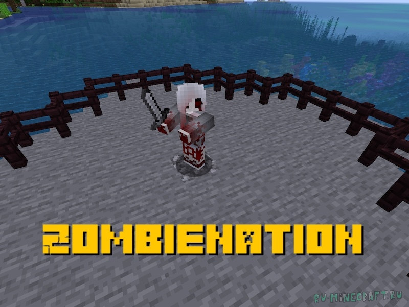 Zombienation - новые типы зомби [1.16.5]