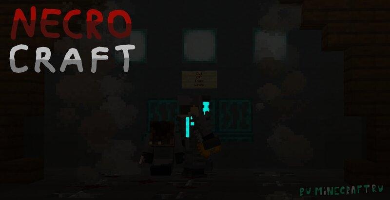 Necro Craft - ресурспак по dead space [1.16.5] [16x]