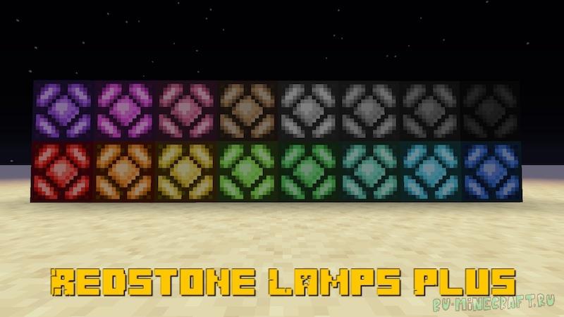 Redstone Lamps Plus - разноцветные редстоун лампы [1.16.5]