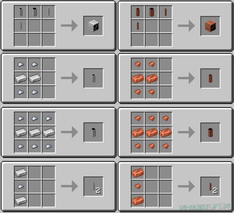 Workings - строительные/ремонтные блоки [1.17.1]