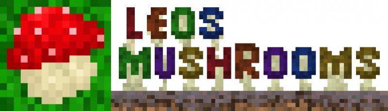 Leos Mushrooms - мухоморный биом и мобы-грибы [1.16.5]