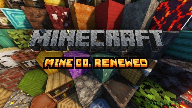 Mine Co. Renewed - красивый rustic ресурспак [1.17.1]