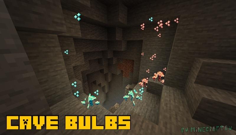 cave bulbs - светящаяся растительность в пещерах [1.16.5]