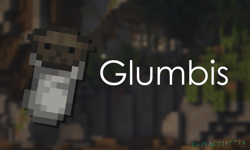 Glumbis - носки для ваших кошек! [1.17.1]