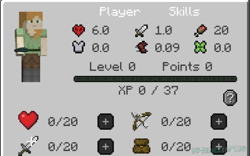 LevelZ - прокачивание навыков [1.17.1]