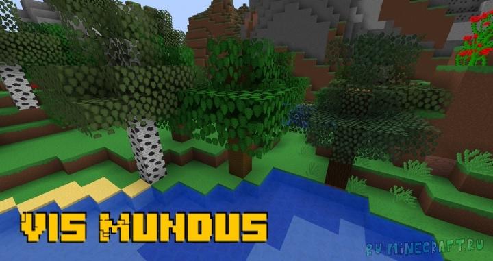 Vis Mundus - красочный ресурспак [1.17.1] [1.16.5] [1.15.2] [1.11.2] [32px]