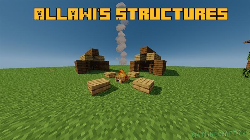 Allawi's Structures - несколько небольших структур [1.16.5]