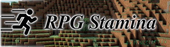RPG Stamina - стамина как в рпг играх [1.7.10]