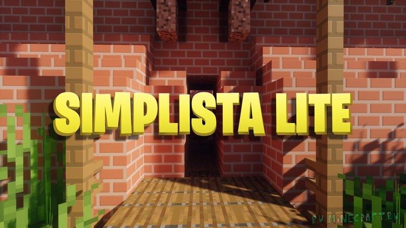 Simplista Lite - минималистичные 3д текстуры [1.17.1] [64x]
