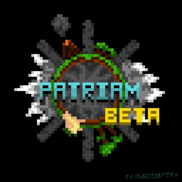 Patriam - наполовину ванильный ресурспак [1.17.1] [1.16.5] [16x]