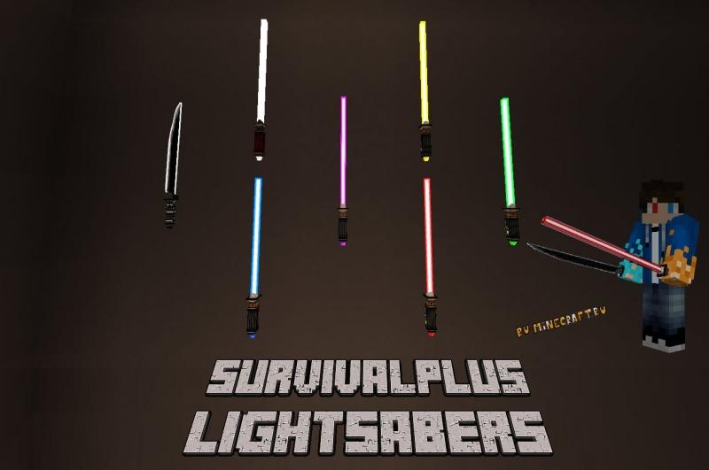 Lightsabers - реалистичный световой меч [1.17.1] [1.16.5] [1.15.2] [1.14.4] [1.12.2] [1.11.2]