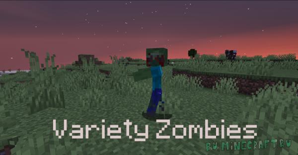 Variety Zombies - Разнообразные зомби [1.16.5]