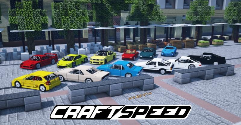 Craftspeed - реалистичные машины, спорткары, суперкары [1.12.2]