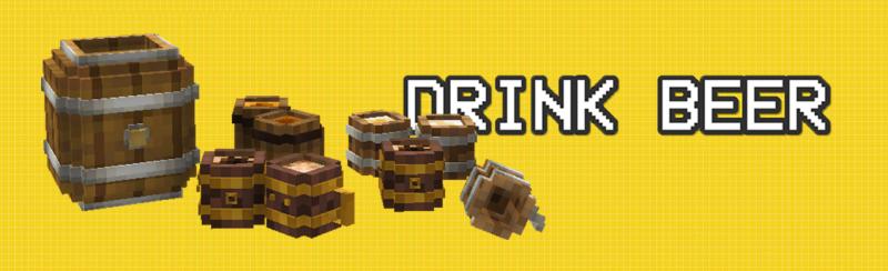 Drink Beer - пиво в майнкрафте [1.17.1] [1.16.5]