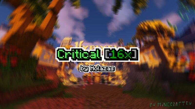 Critical - текстуры для пвп [1.8.9] [16x]