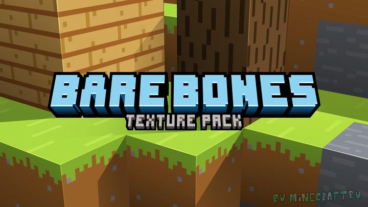 Bare Bones - минималистичный ресурспак [1.17.1] [1.16.5] [1.15.2] [1.12.2] [16x]