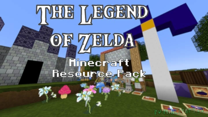 The Legend of Zelda - текстуры в стиле игры зельды [1.17.1] [32x]