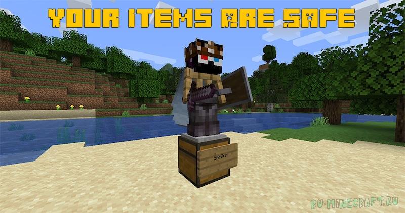 Your Items Are Safe - сохранение вещей после гибели [1.17.1] [1.16.5] [1.12.2]