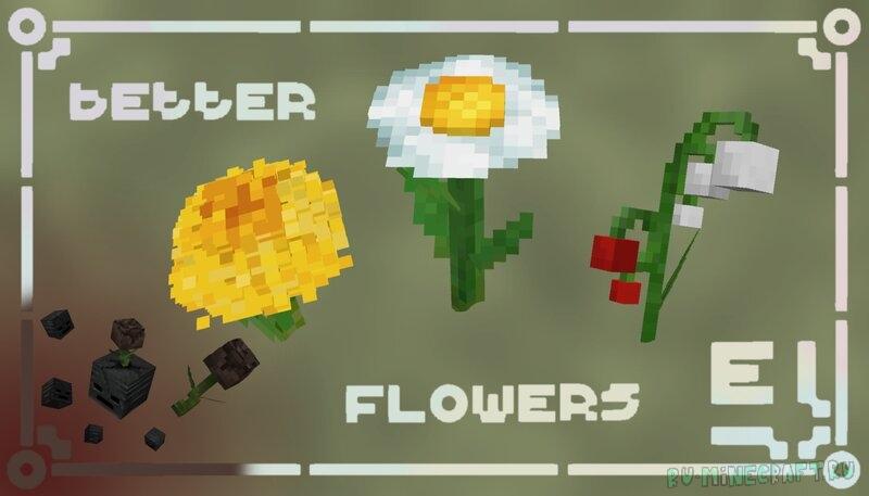 Better flowers 3D - новые 3д модели для цветов [1.16.5] [32x]