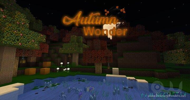 Autumn Wonder - осенний майнкрафт [1.17.1] [1.16.5] [64x]