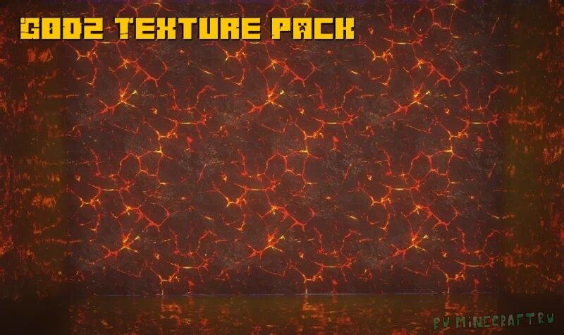 G0Dz Texture Pack - текстуры с высоким разрешением [1.17.1] [1024x]