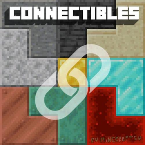 Connectibles - соединенные текстуры [1.17.1] [16x]