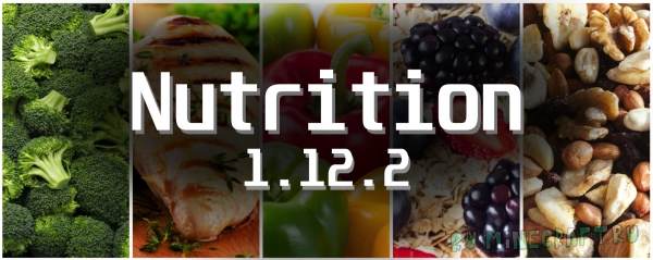 Nutrition Mod - разнообразное питание [1.12.2]