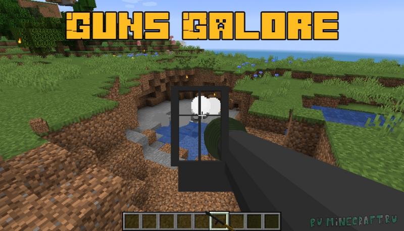 Guns Galore - полноценное оружие [1.16.5] [1.15.2]