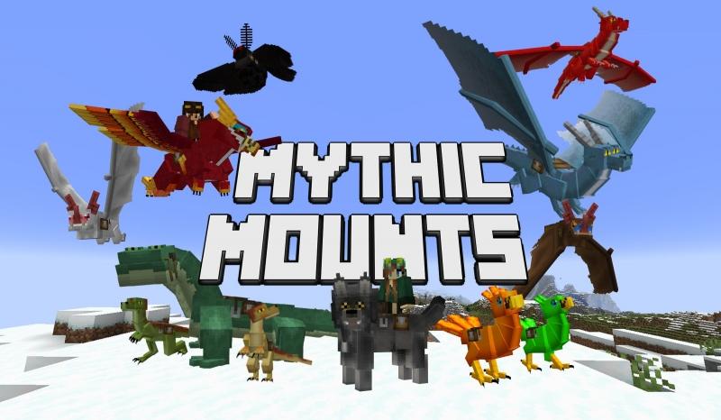 Mythic Mounts - драконы, грифоны, волки для приручения и перемещения