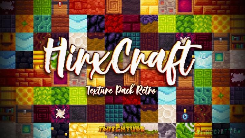 Hirxcrafts Retro - приятные ретро текстуры [1.17.1] [1.16.5] [16x]