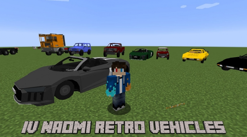 IV Naomi Retro Vehicles - ретро машины и спорткары [1.12.2]