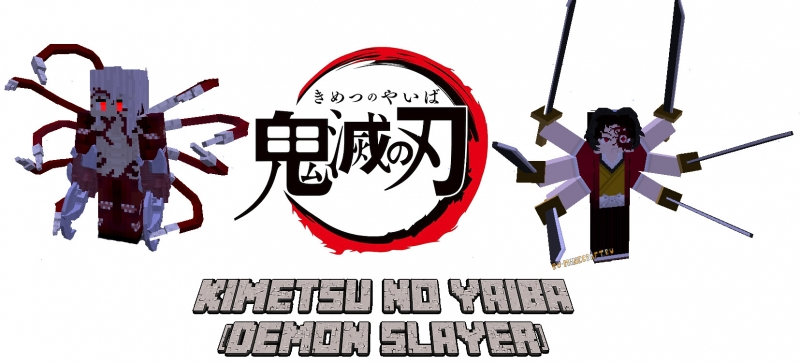 Kimetsu no Yaiba (Demon Slayer) - мод по аниме Клинок, рассекающий демонов [1.16.5]