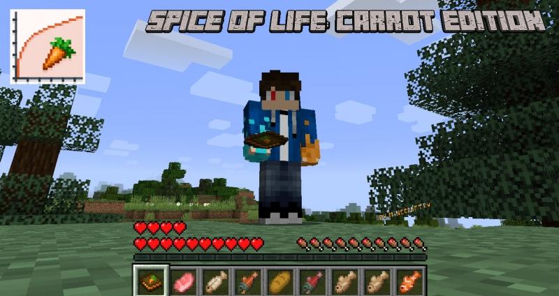 Spice of Life: Carrot Edition - больше здоровья [1.17.1] [1.16.5] [1.15.2] [1.14.4] [1.12.2] [1.11.2] [1.10.2]