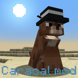 Caracal Mod - каракалы в майнкрафте [1.17.1] [1.16.5]