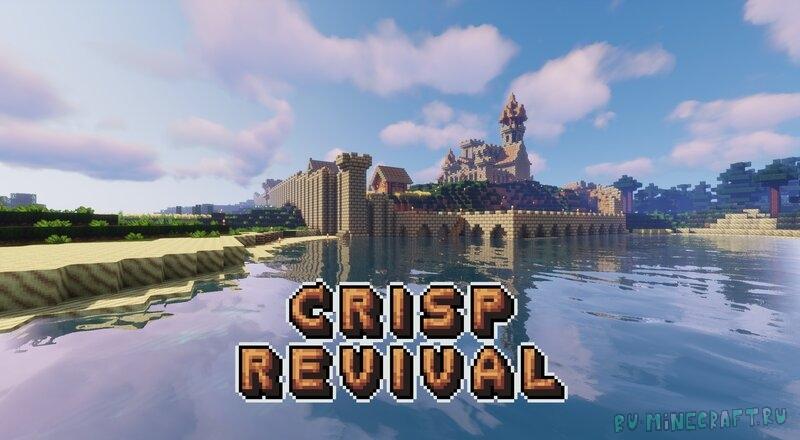 Crisp Revival - рпг фентези ресурспак [1.17.1] [1.16.5] [16x]