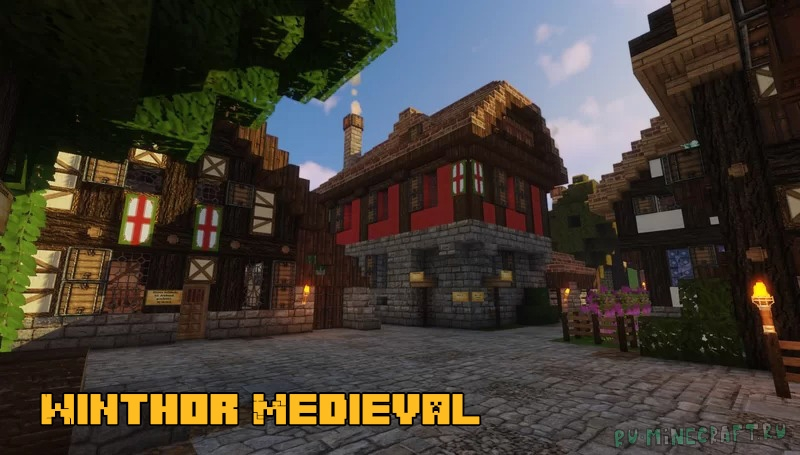 Winthor Medieval Texture Pack - средние века [1.18] [1.17.1] [1.16.5] [64x]