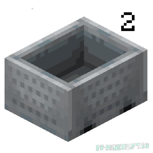 Faster Minecarts 2 - пара новых видов рельс [1.17.1]