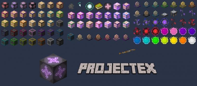 ProjectEX - аддон для ProjectE [1.16.5] [1.12.2]