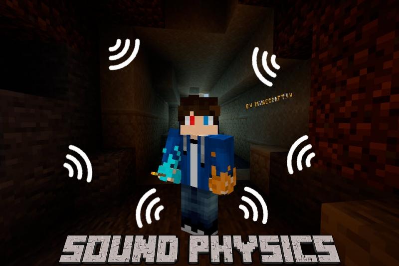 Sound Physics - реалистичные отражения звука [1.17.1] [1.16.5] [1.15.2] [1.12.2] [1.11.2]