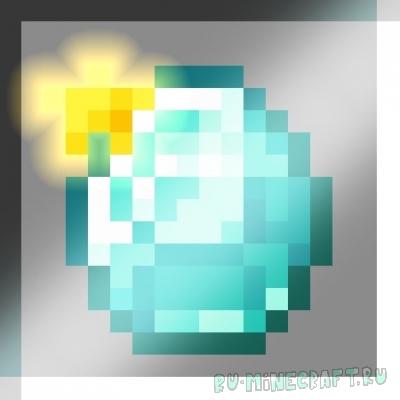 Item Highlighter - подсвечивание новых предметов в инвентаре [1.17.1] [1.16.5]