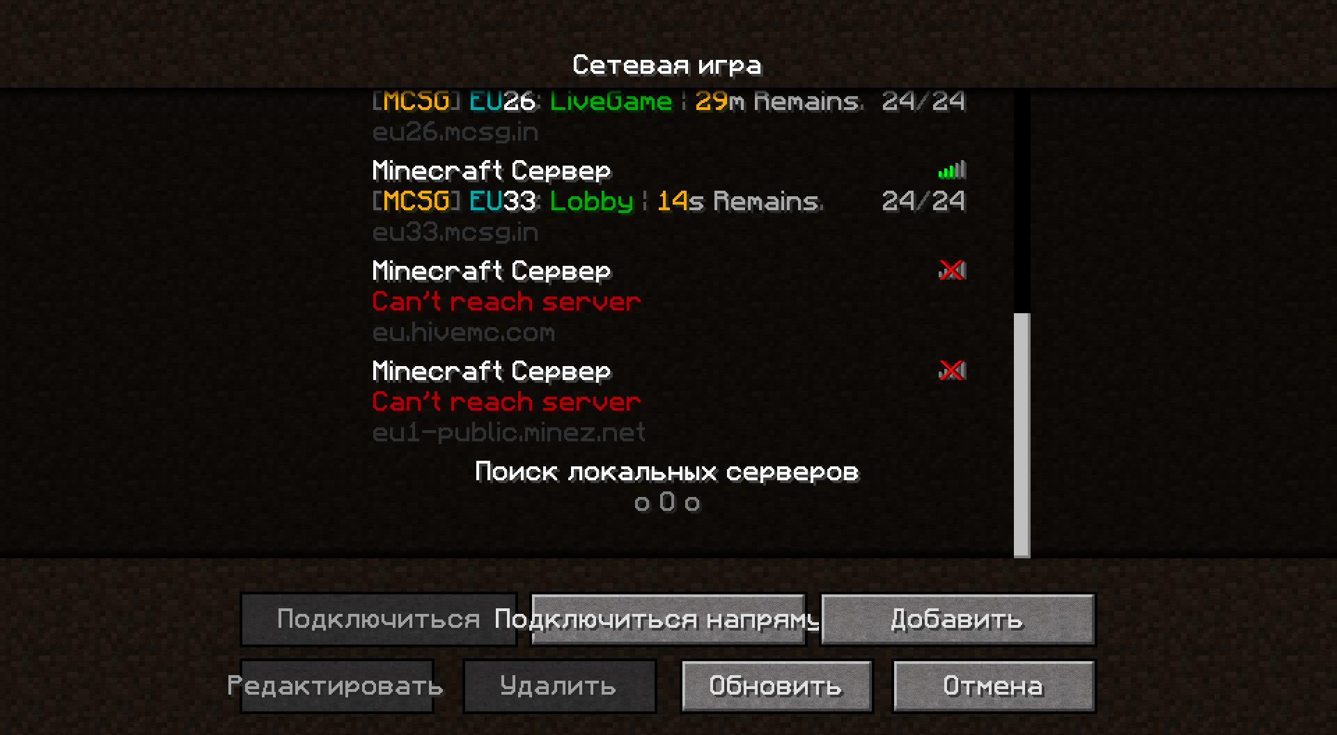 minecraft how to get server ip