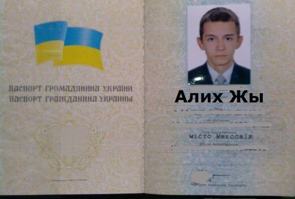Как сделать на паспорт 3 на 4