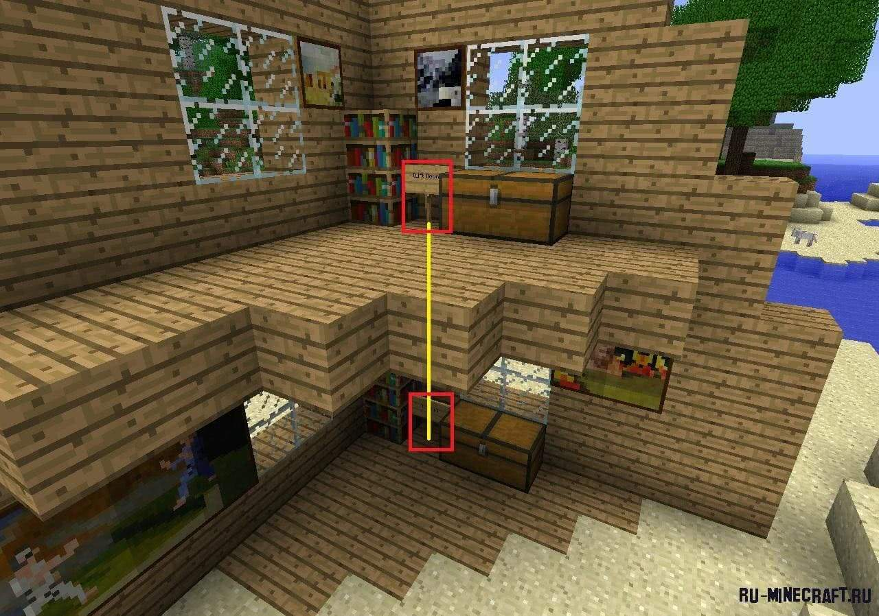 как зделать красивый дом мфйкрафте инструкция