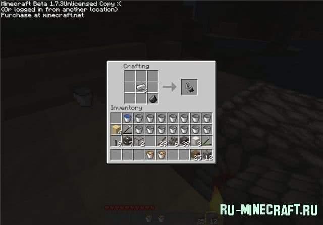 как сделать в minecraft машину.