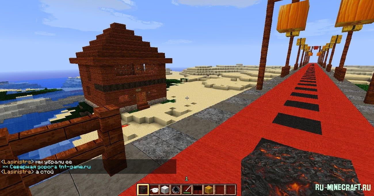 Скриншоты с нашего сервера. Пока к ...: ru-minecraft.ru/tekstur-paki-minecraft/228-hd-tekstur-pak-dlya...
