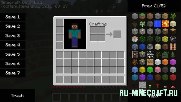 TooManyItems - мод на предметы для Minecraft