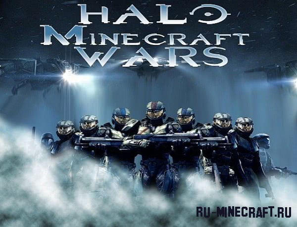 [1.4.7] HALO Minecraft WARS �������� � ����� HALO ��� Minecraft [32�32]